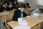 Academic competition on Kazakh language has held